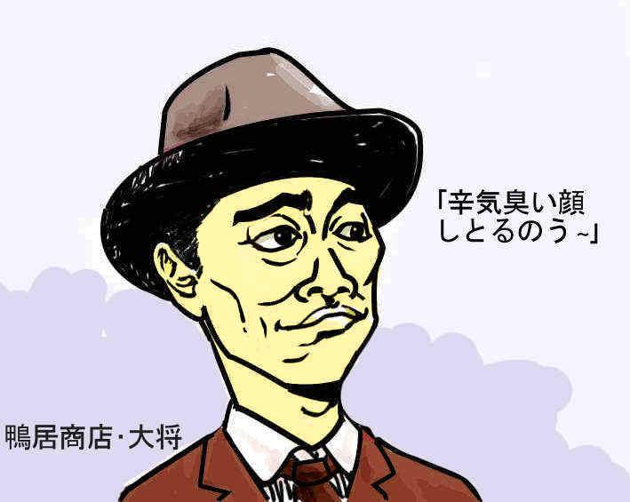 鴨居の大将・欣次郎のイラスト