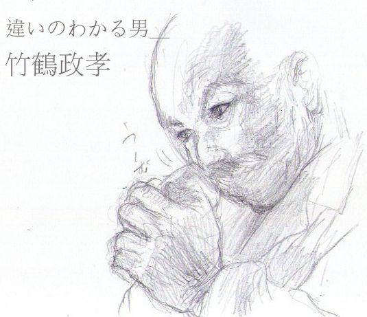 マッサンモデル・竹鶴政孝のイラスト