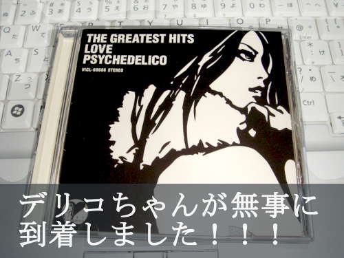 デリコ「THE GREATEST HITS」