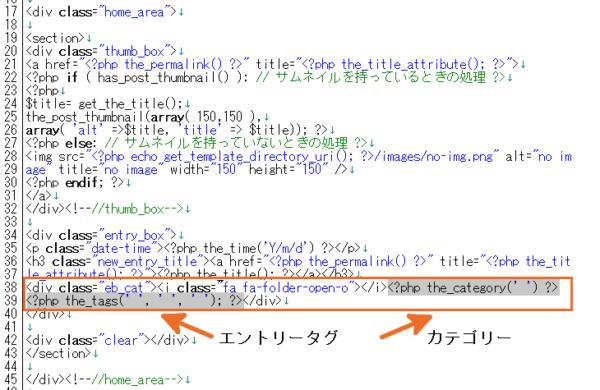tag-gush2-html