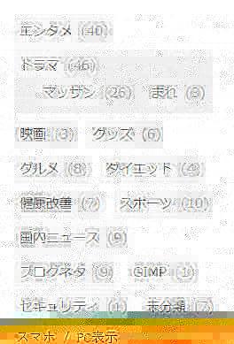 category-hyouji1