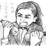 まれ絵 一子のイラスト