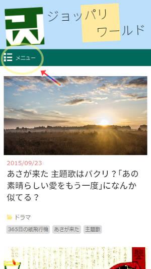 menu_kaihei1