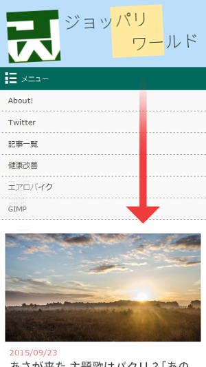 menu_kaihei2