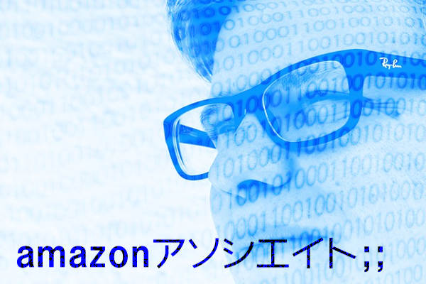 amazon_associate
