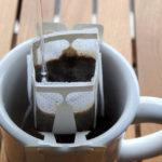 楽天の激安ドリップコーヒーはおすすめか?澤井珈琲とCAFE工房飲み比べ!