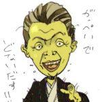 「あさが来た」 宮根誠司のイラスト