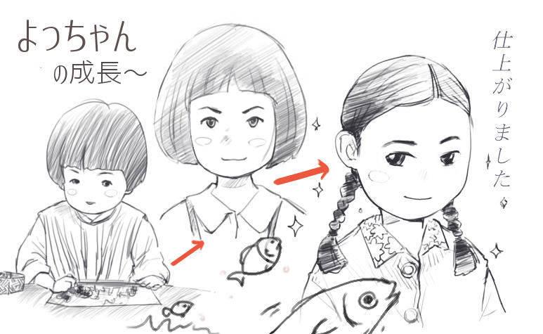 とと姉ちゃん 美子 イラスト