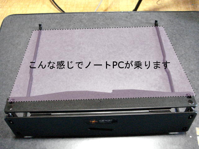 notepc-stand-position