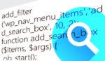 トップメニューに検索フォームを埋め込むフィルターフック