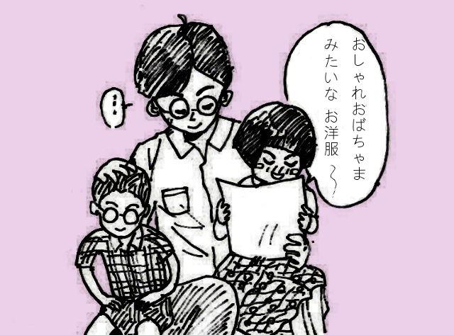 とと姉ちゃん 再登場した星野武蔵と子供達のイラスト
