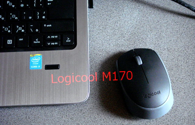 logicool m170 レビュー