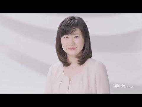 痩せなくても可愛い福原愛が全日本でランキングだいぶ格下選手に敗退…