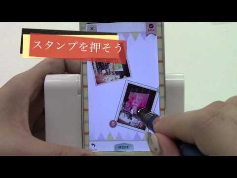 「cameran collage」男性無視の?かわいいに特化したiPhoneアプリ!