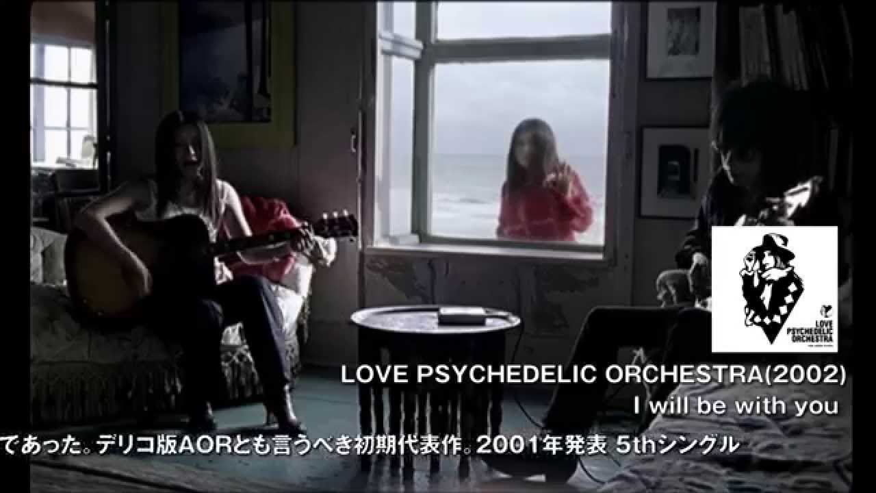 「LOVE PSYCHEDELICO」 MUSIC JAPANで代表曲「Your Song」など披露~