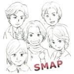 SMAP 若い頃のイラスト